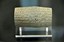 Cilinder van Nabopolassar uit Babylon, Mesopotamië..JPG