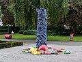 Dülmen, Skulpturen im Bendixpark -- 2015 -- 8532.jpg