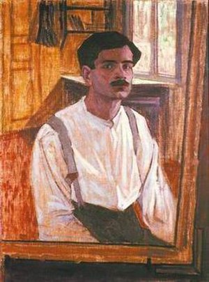 David Kakabadze - David Kakabadze. Self-portrait in the mirror. 1913