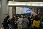 DSC-0948-ben-gurion-airport-august-2017-passport-control.jpg