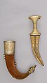 Dagger (Jambiya) with Scabbard and Fitted Storage Case MET 31.35.1a-c 004june2014.jpg