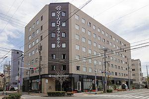 Daiwa House - Image: Daiwa Roynet Hotel Kyoto Hachijoguchi 20110417 001