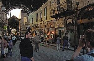 Al-Buzuriyah Souq - Image: Damascus(js) 18