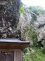 Dangyo falls1.JPG