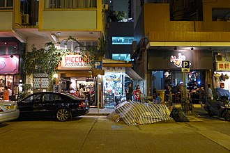 Kennedy Town - Davis Street has more bars and western restaurants after the MTR expanded to Kennedy Town in 2014