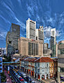 Day view of Great Eastern Centre, Singapore - 20130201.jpg