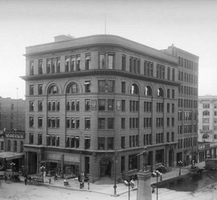 The Deseret News and Union Pacific Building, home of the News from 1903 to 1926 Deseret News and Union Pacific Building - March 1911.jpg