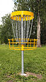 Disc golf basket 2.jpg