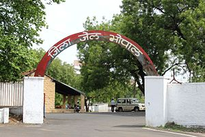 Prisons in India - District old jail Bhopal
