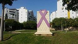Domestic violence memorial monument in Ashdod.jpg