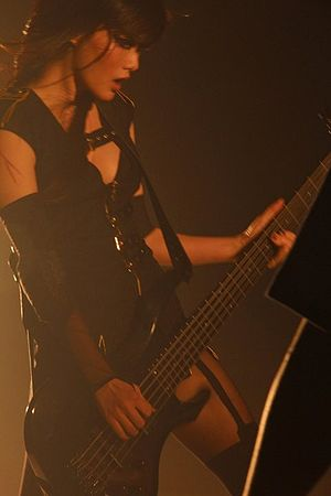 Chthonic (band) - Doris Yeh joined Chthonic as bassist in 1999 and appeared on the cover of FHM Magazine Taiwan in November 2008 and June 2012.