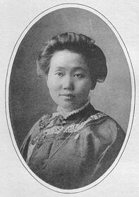 Dr. Shi Meiyu.jpg