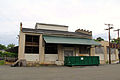 Durham Hosiery Mills Dye House - front section - Durham, North Carolina 2014.jpg