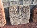Dzagavank (khachkar) (116).jpg