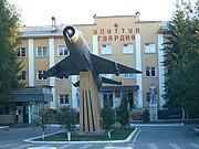 E7909-Bishkek-military-plane