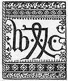 EB1911 William Caxton monograph.jpg