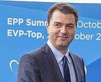 EPP Summit, Maastricht, October 2016 (30452537895) (cropped).jpg