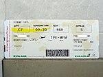 EVA Air Boarding Pass Taipei-Macau Economy Class 20180525.jpg