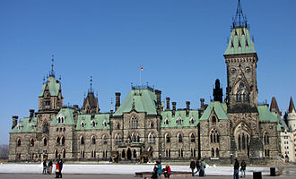 East Block - The East Block of Parliament Hill