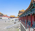 East half of Inner Court, Forbidden City.jpg