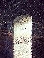 Eastern door (inside) of Tomb of Prince Parwaiz, Lahore .jpg