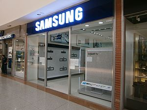 Dakazo - An empty Samsung store in Venezuela with multiple notices on its windows months after the Dakazo.