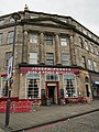 Edinburgh, 23 Elm Row.jpg