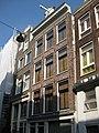 Eerste Boomdwarsstraat 3.jpg