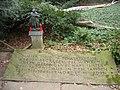 Ehrengrab-gremberg.jpg