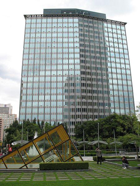 File:Electra Building.jpg