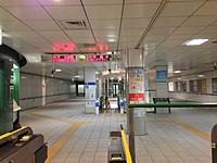 Electronic signage of Watanabe-Dori Station at night.JPG