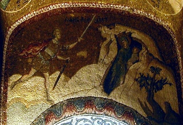 Св. Елизавета прячется в скале. Мозаика, Монастырь Хора