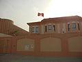 Embajada de Perú en Qatar.jpg