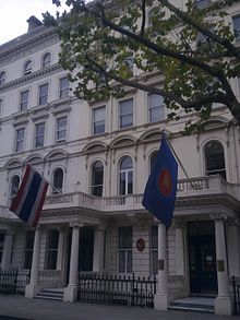 Embassy of Thailand in London 1.jpg