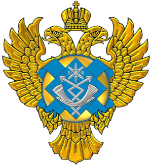Russian Federal Communications Agency - Image: Emblem of Rossvyaz