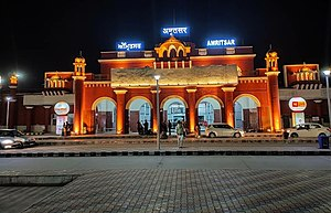 Entry of Amritsar Junction Railway Station.jpg