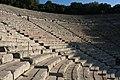 Epidaurus Theater 777.jpg