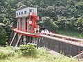 Erihara-dam 01.JPG