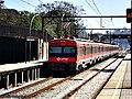 Estação Ribeirão Pires.jpg