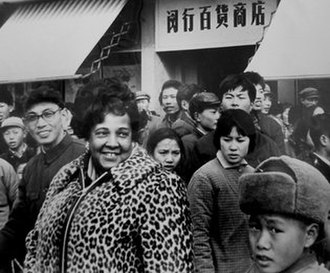 Ethel L. Payne - Ethel Payne, correspondent for The Chicago Defender in Shanghai, China 1973