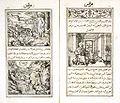 Evangelium Sanctum Domini Nostri Jesu Christi in Arabic 1590 with Arabic types of Robert Grandjon Rome Typographia Medicea.jpg
