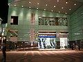 Exit 2, Zhongxiao Fuxing Station 20080729 night.jpg