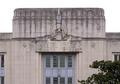 Exterior details at U.S. Court House, Austin, Texas LCCN2013634320.tif