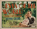 Eyes of the World lobby card 3.jpg