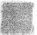 Eygptian Medicine; Papyrus Wellcome M0006276.jpg
