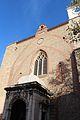Façade de la cathédrale Saint-Jean-Baptiste de Perpignan 2.jpg