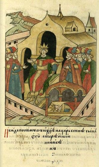 Tini Beg - Image: Facial Chronicle b.07, p.461 Tinibek enthroned