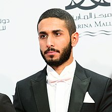 Fahad Albutairi at the 2014 Abu Dhabi Film Festival.jpeg