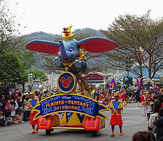 Hong Kong Disneyland - The front of the Flights of Fantasy parade as of 2016.