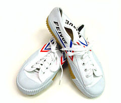 A pair of the original FeiYue Shoes.